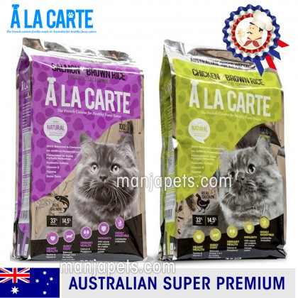 A La Carte Salmon / Chicken & Brown Rice for Kitten from 4 Month to Adult Cat, 7.5kg