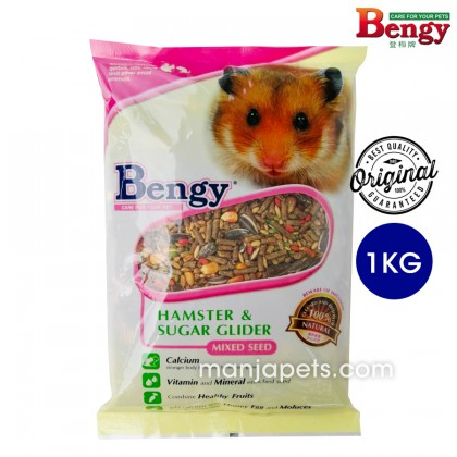 Bengy Mixed Seed for Hamster and Sugar Glider Other Small Animal 1KG