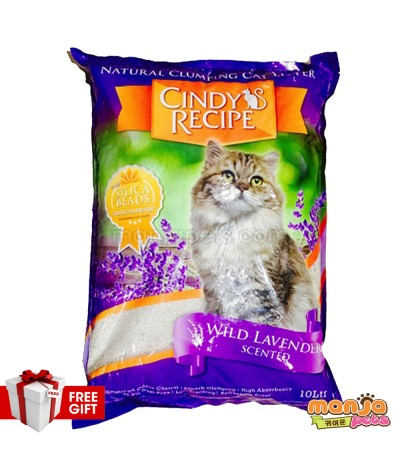 2 Packs CINDY'S RECIPE Clumping Litter- Lavender